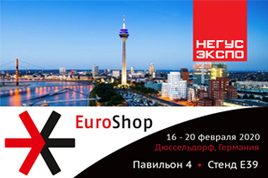 «НЕГУС ЭКСПО» на площадке IFES Global Village в рамках EUROSHOP 2020