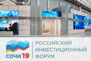 FOLLOWING THE RESULTS OF THE RUSSIAN INVESTMENT FORUM IN SOCHI 2019