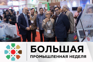 Construction of exhibition stands from Russia till Africa