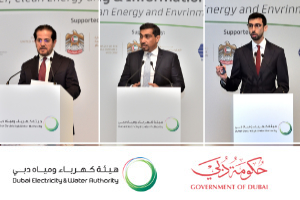 "Business breakfast ""Business Opportunities for Water, Clean Energy and Environmentally Sustainable services in Dubai"""