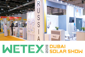 Russian exposition at WETEX and Dubai Solar Show 2019